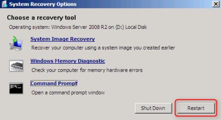 Восстановление Windows Server 2008 - STOP 0x0000007B