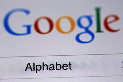 Google сделает единую ОС для смартфонов и ноутбуков