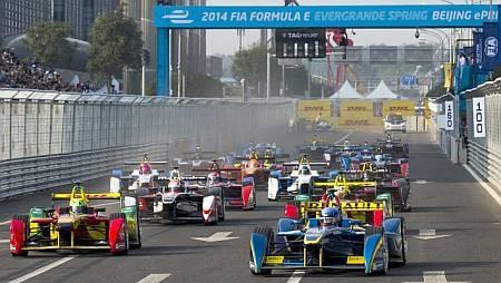 Чемпионат беспилотных автомобилей