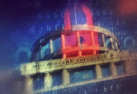 Мосгорсуд не принял жалобу на вечную блокировку RuTracker