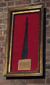12 знаменитых мечей