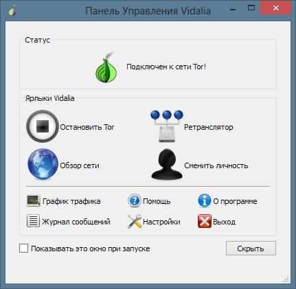 Работа с Tor в Chrome, Firefox, Opera-12 и uTorrent
