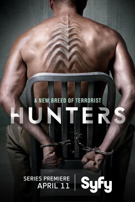 Охотники / Hunters