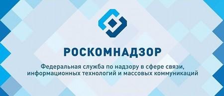 Роскомнадзор задумался о регулировании iOS и Android