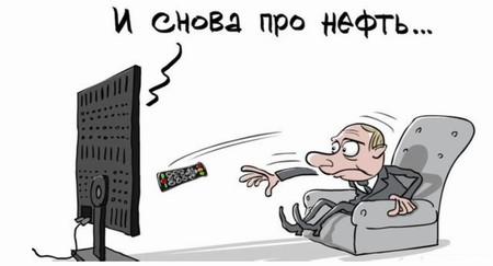 Семён Слепаков: Песня про нефть