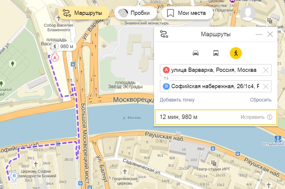 как проложить маршрут в яндекс картах на андроиде пешком