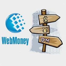 WebMoney приостанавливает операции по выводу денег с рублевых кошельков на банковские счета