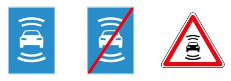Дорожные знаки для беспилотных автомобилей