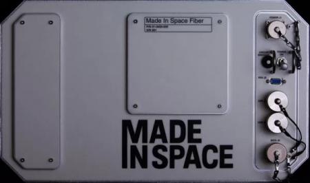 Сделано в космосе