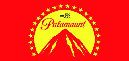 Китайцы хотят купить студию Paramount