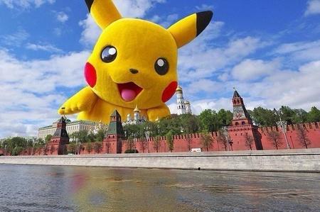 """Хотите расскажу вам интересное об игре """"Pokemon Go"""" ?"""