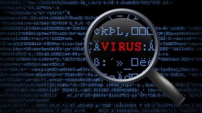 ФСБ нашла шпионский вирус в компьютерных сетях госорганов