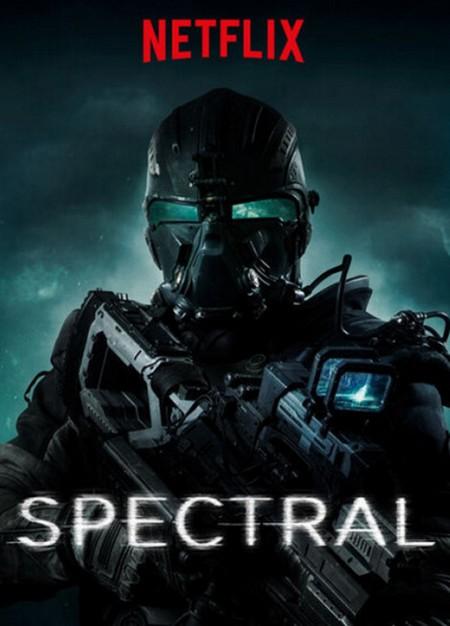 Спектральный анализ / Spectral