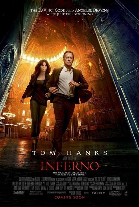 Инферно / Inferno