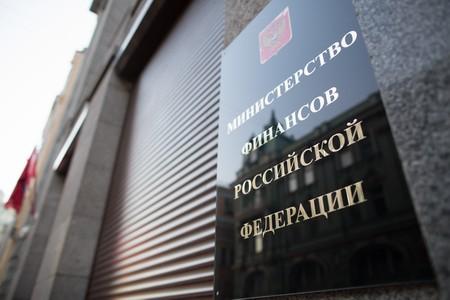 Минфин предложил сажать за выпуск криптовалюты на срок до семи лет