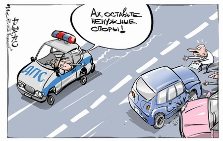 Полицейским разрешат не выезжать на ДТП даже при разногласиях сторон