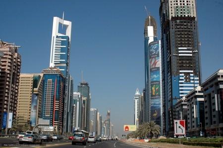 В ОАЭ открыли министерство по вопросам искусственного интеллекта