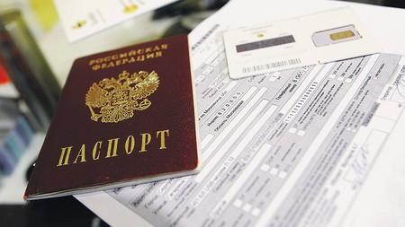В 2018 году смартфон в России может стать заменой паспорту
