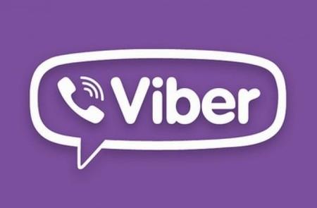 Viber не сможет выполнить требование ФСБ о передаче ключей шифрования