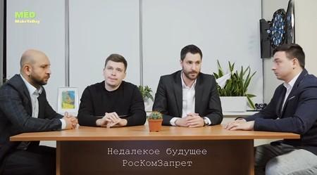 МЁD - РОСКОМЗАПРЕТ