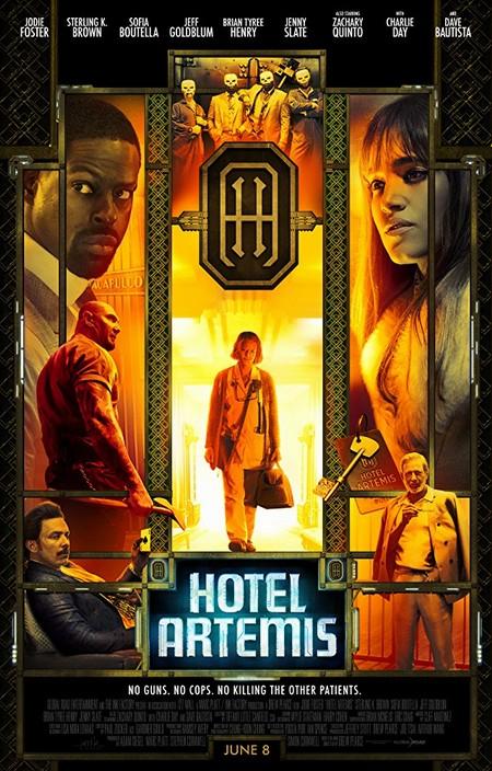 Отель Артемида / Hotel Artemis