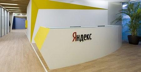 «Яндекс» обвинили в пиратстве
