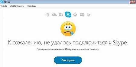 Microsoft прекращает поддержку десктопной версии Skype c 1 ноября 2018