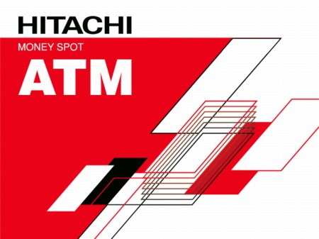 Японская Hitachi создаст первый банкомат с ИИ