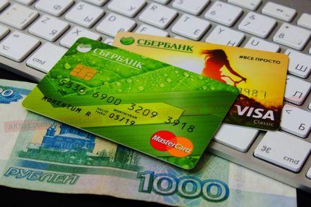 «Сбербанк» отключит банковские карты Visa и MasterCard