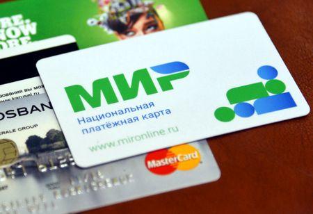 Российская система бесконтактной оплаты Mir Pay будет запущена в 1 квартале 2019