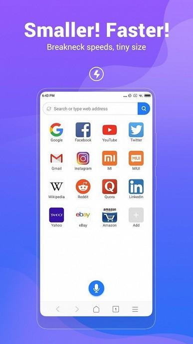 Xiaomi выпустила облегченный браузер с функцией экономии трафика