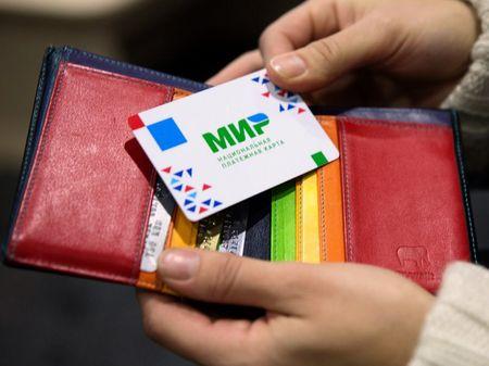Клиентов оценят по платежам за услуги ЖКХ