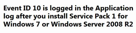 Windows - Ошибка Event ID 10