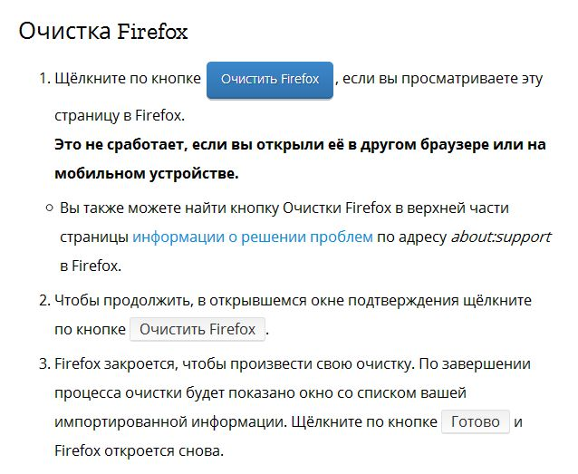 FireFox Plugin / Add-on extensions