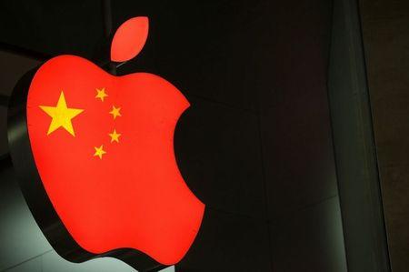 В Китае призывают отказаться от Apple