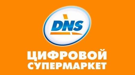 DNS в Нарьян-Маре