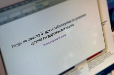 Блокировкам Роскомнадзора очень скоро придет конец
