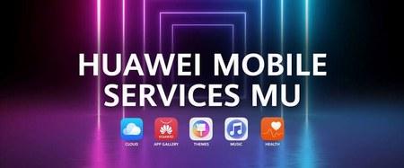 HUAWEI запустила собственную альтернативу сервисам Google