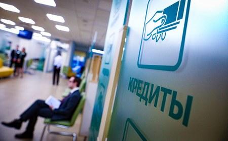 """""""Яндекс"""" оценит платежеспособность Россиян"""